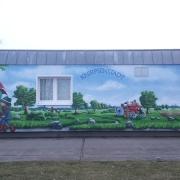 Kindergarten Rhinow, Illusionsmalerei, künstlerische Objektgestaltung, Fassadenkunst, Malerei, Fassadengestaltung, Giebelmalerei, Fassadenmalerei, Fassadenbild, Fassadenbeschriftung, Graffiti Kunst, Kunst am Bau, 360art,